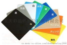 重庆防静电中空板可回收的瓦楞板