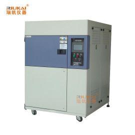 专业冷热冲击试验箱 非标可定制冷热冲击试验箱