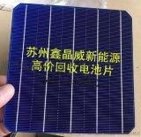电池片回收_ 回收价格高_硅片回收_价格保证