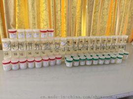 美缝剂水性环氧固化剂