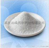 癸二酸|111-20-6化工原料