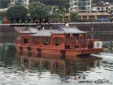 年末廠家現貨出庫存畫舫船 旅遊船 水上餐飲休閒船