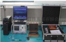**-40G型微波介质材料电磁特性参数测试系统