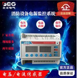 TW-FPM-M2电压信号传感器
