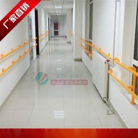 面向全国供应养老院走廊扶手不锈钢尼龙双排靠墙扶手