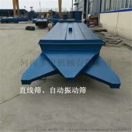 筛选  钢锻振动筛 直销水泥厂振动筛选机