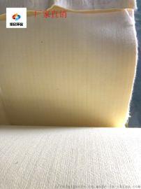 丙纶滤布   过滤袋制作  厂家直销
