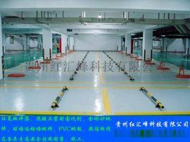 贵州停车场地坪漆施工贵阳停车场环氧树脂地坪