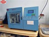 洗煤廠硫含量分析儀/型煤廠煤的含硫量怎麼測量