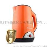 sansui/山水 304不鏽鋼保溫電熱水壺 雙層防燙開水壺