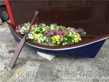 小型户外景观装饰花船欧式造型小木船