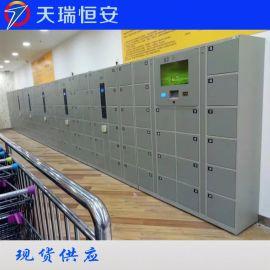 智能多媒体寄存柜 带广告机寄存柜 多媒体储物柜