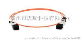 SFP-10G-AOC SFP+ 转 SFP+ 有源光缆