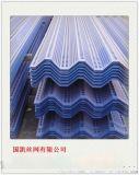 单米防风抑尘网  多孔防风网