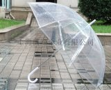 透明伞、透明广告伞、半透明雨伞