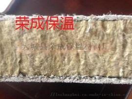 岩棉板 复合岩棉板 荣成面向全国销售