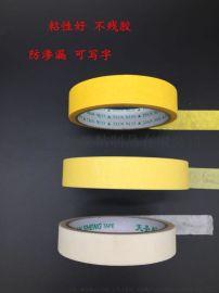 美纹纸胶带生产厂家美纹纸胶带定制