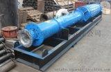 多級雙吸式320噸流量礦井排水泵_抽水機