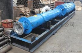 多级双吸式320吨流量矿井排水泵_抽水机