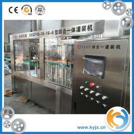 科源机械XGF18-18-6三合一饮料灌装机