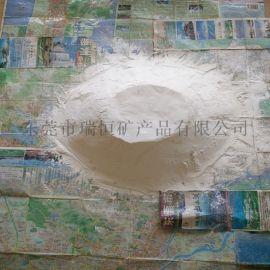 饲料级膨润土,钠基膨润土,钙基膨润土
