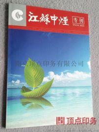 南京样本书刊杂志印刷定制