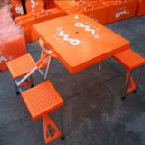 橙色新料折叠桌塑料便携折叠桌可印广告