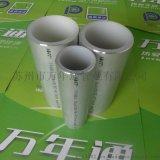 【海南海口】阻氧型鋁合金襯pe-rt廠家/極速發貨