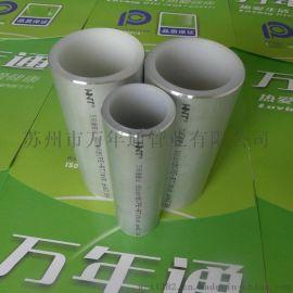 【海南海口】阻氧型铝合金衬pe-rt厂家/极速发货