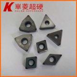 華菱超硬PCBN刀片 超精密立方氮化硼刀片
