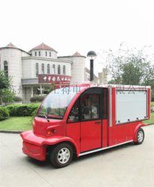 廈門消防站消防設備電動消防車