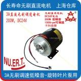 旋轉葉片泵用直流無刷低噪音調速電機200W