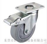 厂家直销 中型4寸 万向带刹车  PU轮/人造胶轮
