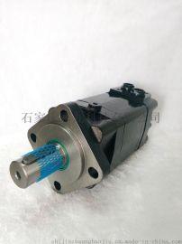砂光机液压站配件 大扭矩低转速BMS-80摆线马达 OMS80油马达