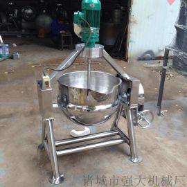 不锈钢羊肉汤煮锅 平顶  杂煮锅夹层锅