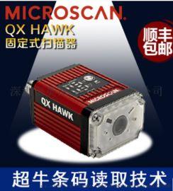 HAWK固定式条码扫描器