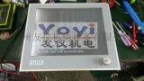 倍福CP6202-1010-0010觸摸屏維修
