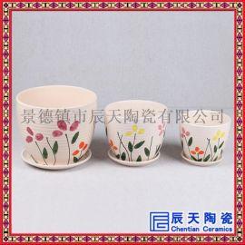 景德镇陶瓷花盆花钵 花瓶瓷钵  花钵 绿萝家居摆件