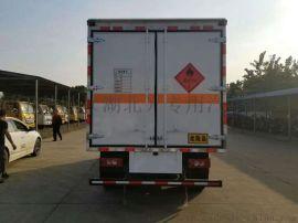 厂家直销欧马可牌型易燃气体厢式运输车