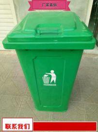 社區環衛垃圾箱廠價 園林垃圾桶工廠價直銷