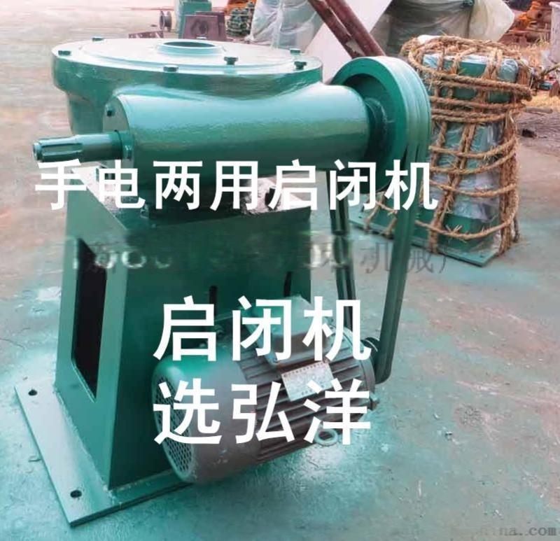 江西樂安3噸手電通用鑄鐵水閘啓閉提升機