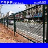 惠州马路边围栏 钟落潭美丽乡村护栏网 锌钢隔离栏