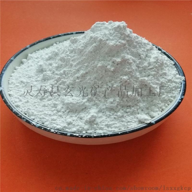 玄光矿产品供应氢氧化钙  工业级氢氧化钙