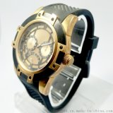 POKULE XJK-18040 个性时尚运动手表