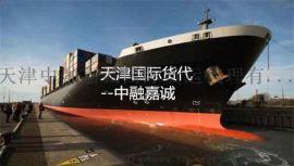 保税物流区,保税一日游,保税进口,保税出口