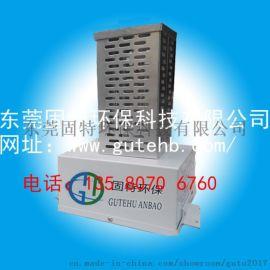 纳米光子空气净化器价格空调纳米光子净化装置型号纳米光子除臭装置参数