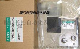 日本 进口 电磁阀 R3000-10-W