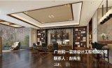 廣州海珠區裝修公司家庭裝修二手房裝修舊房改造