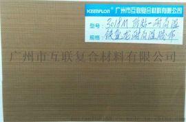 广州特氟龙高温胶带厂家