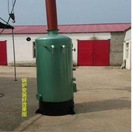 常压灭菌锅炉食用菌灭菌锅炉佳润蒸汽锅炉香菇平菇灭菌